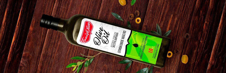 Оливковое масло 3