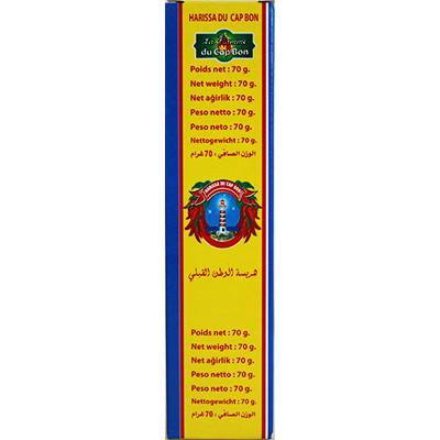 """Harissa (Tunisian hot Sauce) """"Laflamme"""" 70g"""