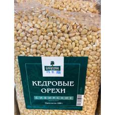 Кедровые орехи сибирские