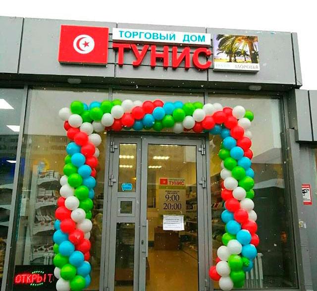 Наш магазин в Казани